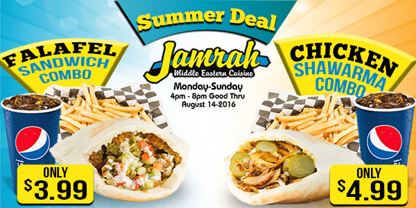 jamrah-summer-deal