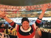 Kishwaukee College alum Sarah Chung competed with Team USA in the 2016 Paralympics in Judo in Rio de Janeiro this September. Sarah is shown in Rio at the opening ceremonies.