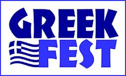 greekfest11