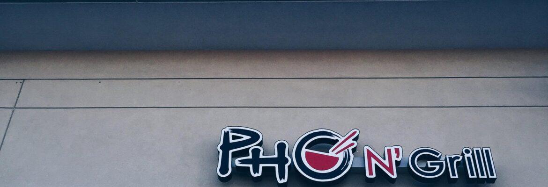 Pho N' Grill